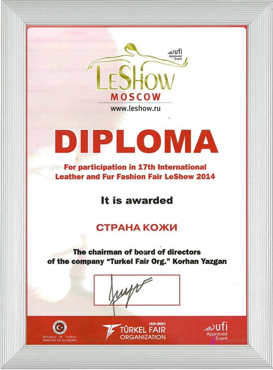 LeShow 2014